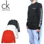 カルバンクライン Tシャツ ロンT メンズ 長袖 ジーンズ  Calvin Klein Jeans Printed Logo 41M7941画像