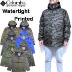 コロンビア ジャケット メンズ Watertight Printed マウンテンパーカー 迷彩