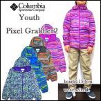 ショッピングジャケット コロンビア/ジャケット/キッズ/マウンテンパーカー/ジュニア/YOUTH PIXEL GRABBER2