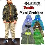 ショッピングジャケット コロンビア/ジャケット/キッズ/マウンテンパーカー/ジュニア/PIXEL GRABBER2