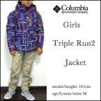 コロンビア/キッズ/中綿ジャケット/マウンテンパーカー/Girls Triple Run