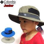 ショッピングコロンビア Columbia/コロンビア/帽子/キッズ/ハット/Kids Bora Bora Jr Booney2/ジュニア/紫外線