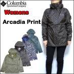 コロンビア レディース マウンテンパーカー ジャケット Arcadia Print 迷彩
