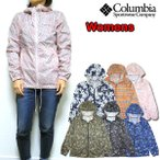 Columbia コロンビア レディース ジャケット Flash Forward Printed
