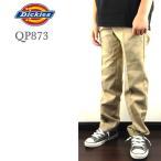 ディッキーズ チノパン キッズ ジュニア QP873 スリム ストレート パンツ SLIM STRAIGHT PANT