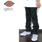 ディッキーズ パンツ キッズ QP873 スリム チノパン ストレート BOYS SLIM STRAIGHT USA