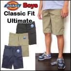 ディッキーズ ハーフパンツ キッズ KR700 BOYS Classic Fit Flat Ultimate DICKIES