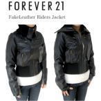 【FOREVER 21】フォーエバー21【FAKE LEATHER RIDERS JACKET/BLACK】レディース フェイクレザー PU ジャケット