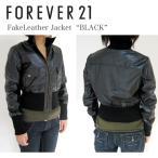 【FOREVER 21】フォーエバー21【FAKE LEATHER SHORT JACKET/BLACK】レディース フェイクレザー PU ジャケット