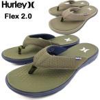 ハーレー サンダル メンズ FLEX 2.0 SANDAL フレックス2.0 新作19 26cm 27cm 28cm
