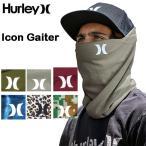 ハーレー HURLEY ICON GAITER フェイスガード フェイスマスク ネックゲイター 伸縮性 軽量 HIFM0003