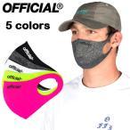 マスク ブランド Official ポリウレタン 洗える 1枚入り 布 洗える 男女兼用 オフィシャル ユニセックス