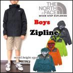 ノースフェイス キッズ マウンテンパーカー BOYS ZIPLINE ジップライン ジャケット