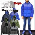 ノースフェイス/ダウンジャケット/キッズ/リバーシブル/BOYS RVS Moondoggy