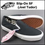 VANS/バンズ/スリッポン/スニーカー/SLIP-ON SF(Joel Tudor)/メンズ
