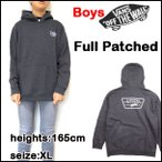 VANS バンズ パーカー キッズ スウェット BOYS FULL PATCHED