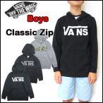 VANS バンズ パーカー キッズ スウェット BOYS CLASSIC ZIP HOOD