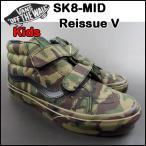 ショッピングキッズ スニーカー バンズ キッズ スニーカー SK8 MID REISSUE V(Mono Print)スケートミッド