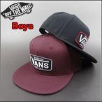 VANS バンズ キッズ キャップ WESTGATE SNAPBACK CAP ジュニア 帽子