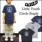 ショッピングボルコム VOLCOM ボルコム キッズ Tシャツ 子供 Little Youth CIRCLE STAPLE TEE