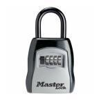 マスターセキュリティ ボックス ダイヤル式 キー 暗証番号 インテリア 壁掛け キーボックス ダイヤル 鍵 おしゃれ 収納 金庫 バンク