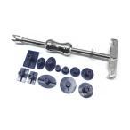 デントリペアセット B スライディングハンマー 引っ張り 凹み 補修工具 板金工具 メンテナンス