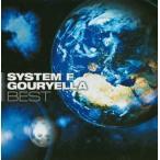 (中古品)SYSTEM F / GOURYELLA BEST