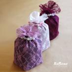 ペット 骨壺 カバー 「 ビーズ レース (ピンク) 」 3寸 手元供養 メモリアル 覆袋