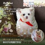 Yahoo!癒しのペット骨壷ReBone「 あの子の写真で作る クッション (水玉ストライプ) 」 オーダーメイド シルク小袋付き 写真 遺毛 思い出 手元供養 ペット 猫 犬 うさぎ
