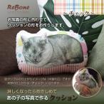 Yahoo!癒しのペット骨壷ReBone「 あの子の写真で作る クッション (チェック) 」 オーダーメイド シルク小袋付き 写真 遺毛 思い出 手元供養 ペット 猫 犬 うさぎ