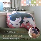 Yahoo!癒しのペット骨壷ReBone「 あの子の写真で作る クッション (水玉) 」 オーダーメイド シルク小袋付き 写真 遺毛 思い出 手元供養 ペット 猫 犬 うさぎ