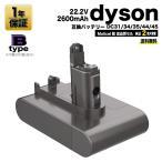ダイソン バッテリー 互換 DC31 DC34 DC35 DC44 DC45 DC56 3000mAh 1年保証
