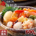 北海三昧 海鮮漬 600g (100g×6個) 送料無料 (海鮮丼 海鮮漬け) ギフト プレゼント用 北海道 内祝