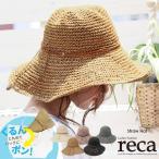 麦わら帽子 折りたたみ 春 夏 ハット 帽子 リボン つば広 紫外線対策 UV対策 レディース 人気 おしゃれ  メール便対応10 r2-53166 r2-53235
