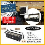 Recca 時計ケース クロス付き レザー製 高級 オシャレ 各種  ブラック 6個保管用