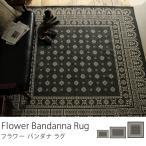 ショッピングバンダナ ラグマット バンダナ 長方形 140×200 ヴィンテージ 西海岸 おしゃれ Flower Bandanna Rug 2畳 送料無料