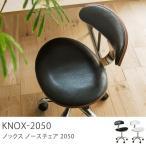 デスクチェアー ノースチェアー KNOX-2050/送料無料