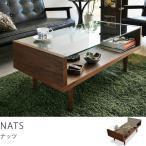 コーヒーテーブル カフェテーブル レトロコーヒーテーブル カフェテーブル NATS おしゃれ