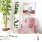 鏡 ミラー rodge Mirror ロッジ ミラー