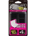 PSvita用 SOFTCARD CASE 16+4 クリアブラック