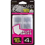 PSvita用 SOFTCARD CASE 16+4 クリアホワイト