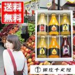 千疋屋-商品画像