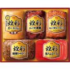丸大食品 煌彩ハムギフト KK-505