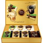 お歳暮 ネスレ ネスカフェゴールドブレンドカフェラテ&ブラックスティックバラエティギフトセット N30-GBW 珈琲 コーヒー 詰め合わせ ギフト