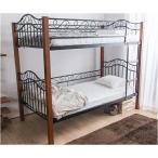 クラシック調2段ベッド 二段ベッド 大人 アイアンベッド アイアン アンティークベッド ビンテージ ヴィンテージ 子供用ベッド 代引不可