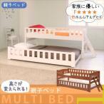 ベッド シングル 2段ベッド 二段ベッド 子供 大人 コンパクト マットレス付き 木製 2段ベッド 天然木 ツインベッド ORTAオルタ ポケットコイル2枚 代引不可