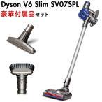 ダイソン SV07 特別モデル フトンツール ハードブラシ セット Dyson V6 Slim Origin HEPA サイクロン式クリーナー