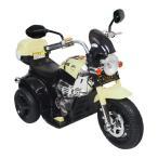 電動乗用バイク ブラック ホワイト 充電器付き CBK-014 子供用 乗用 プレゼント  おもちゃ バイク カッコいい 代引不可