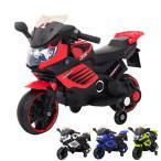 電動乗用バイク CBK-061-RD CBK-061-WH