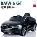 電動乗用カー BMW ライセンス 乗用ラジコン 充電式 JJ2164